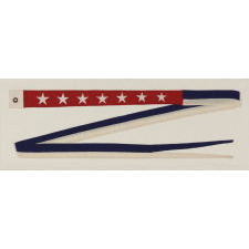 EXTREMELY RARE U.S. WAR DEPARTMENT COMMISSIONING PENNANT WITH 7 STARS, A REVERSAL OF THE U.S. NAVY COLOR SCHEME AND UNUSUALLY LARGE IN SCALE FOR THE PERIOD, WWI-WWII ERA (1917-1945)