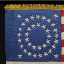 RARE & BEAUTIFUL INDIAN WAR PERIOD MILITARY GUIDON, MADE OF SILK AND ENTIRELY HAND-SEWN, WITH 38 EMBROIDERED STARS IN A MEDALLION CONFIGURATION, 1876-1889, COLORADO STATEHOOD