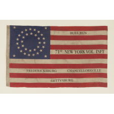 35 STARS IN A DOUBLE WREATH PATTERN ON A CIVIL WAR VETERAN'S FLAG WITH OVERPRINTED BATTLE HONORS OF THE NEW YORK 71ST VOLUNTEER INFANTRY