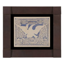 """EXCEPTIONAL PATRIOTIC SCHERENSCHNITTE (PAPER CUTTING), IN THE STYLE OFTEN ATTRIBUTED TO ISAAC STIEHLY, ENTITLED """"LIBERTY,"""" WITH IMAGERY THAT INCLUDES AN AMERICAN EAGLE WITH A 14 STAR, 14 STRIPE FLAG IN ITS BEAK, A RATTLESNAKE, LOVE BIRDS, AND EAGLES ON URNS, CA 1830-1850"""