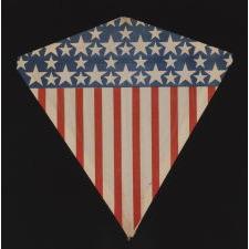 DYNAMIC, UNUSUAL KITE, MADE BY MARX BROS., BOSTON IN THE WWI – WWII ERA (1917-45)