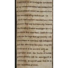 EXTRAORDINARILY EARLY (1806) PRINTED LINEN KERCHIEF GLORIFYING GEORGE WASHINGTON, GERMANTOWN PRINT WORKS, GERMANTOWN, PENNSYLVANIA